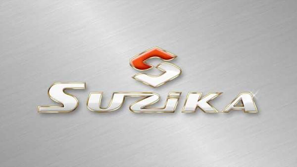 Hệ thống xe điện Sizuka