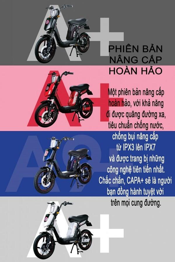 Giới thiệu về xe đạp điện Pega – Hkbike